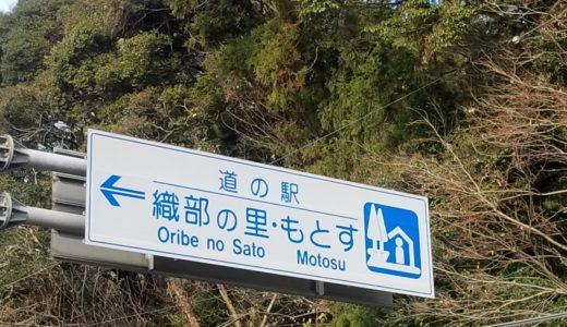 つみつみいちごファーム【岐阜県本巣市】への行き方(アクセス)、バス停と駐車場