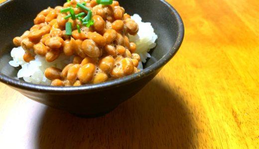 納豆を毎日食べる効果!死亡率10%減は本当?2パック以上食べたらどうなるの