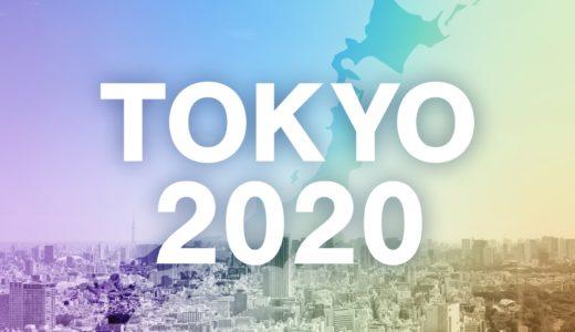 東京オリンピック延期で嵐の活動休止はどうなる?延期?カイトは?ネットの反応も!
