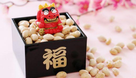節分2020|芸能人や有名人が豆まきする東京の寺や神社まとめ