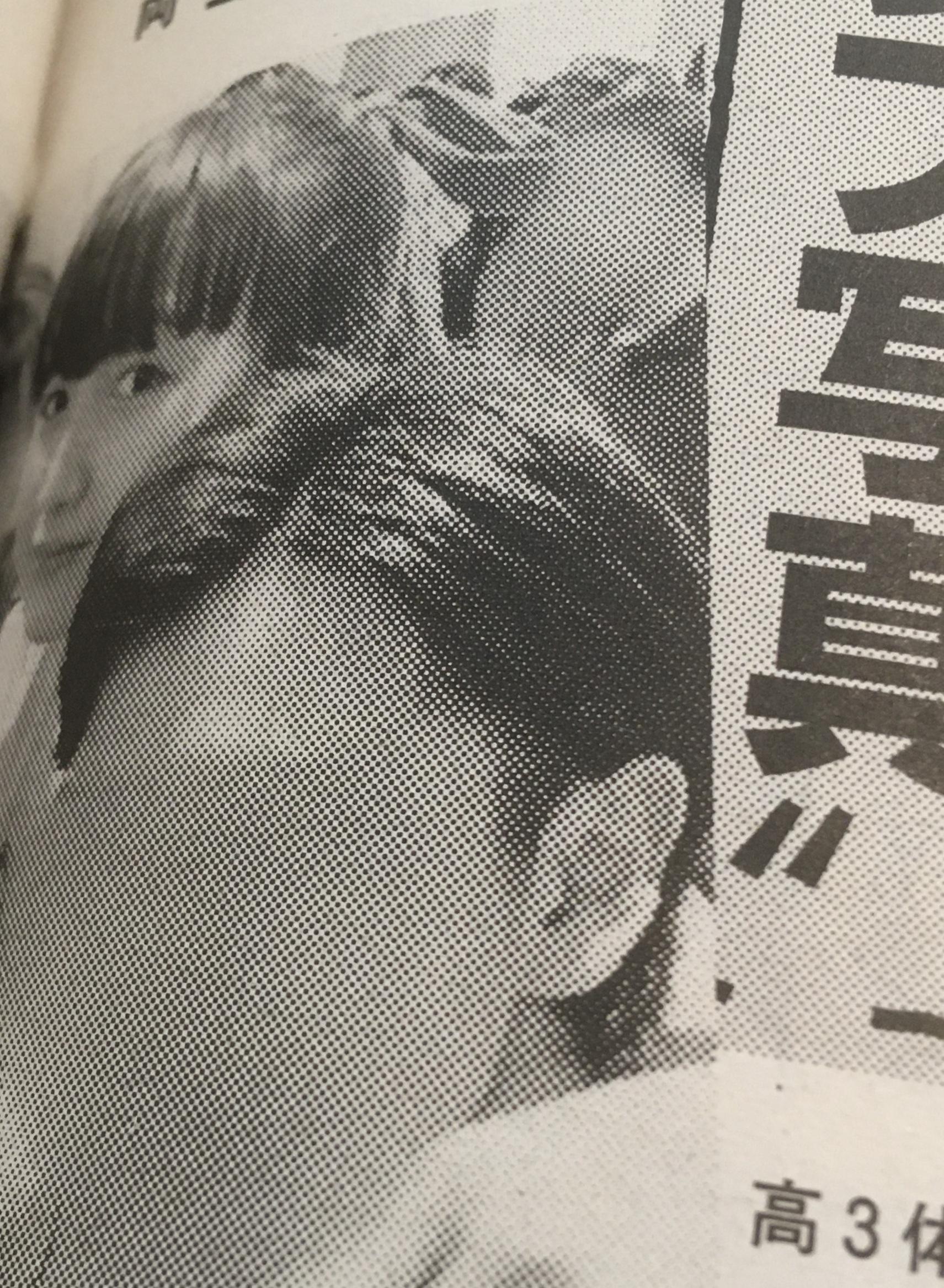 Cocomi彼氏顔画像写真