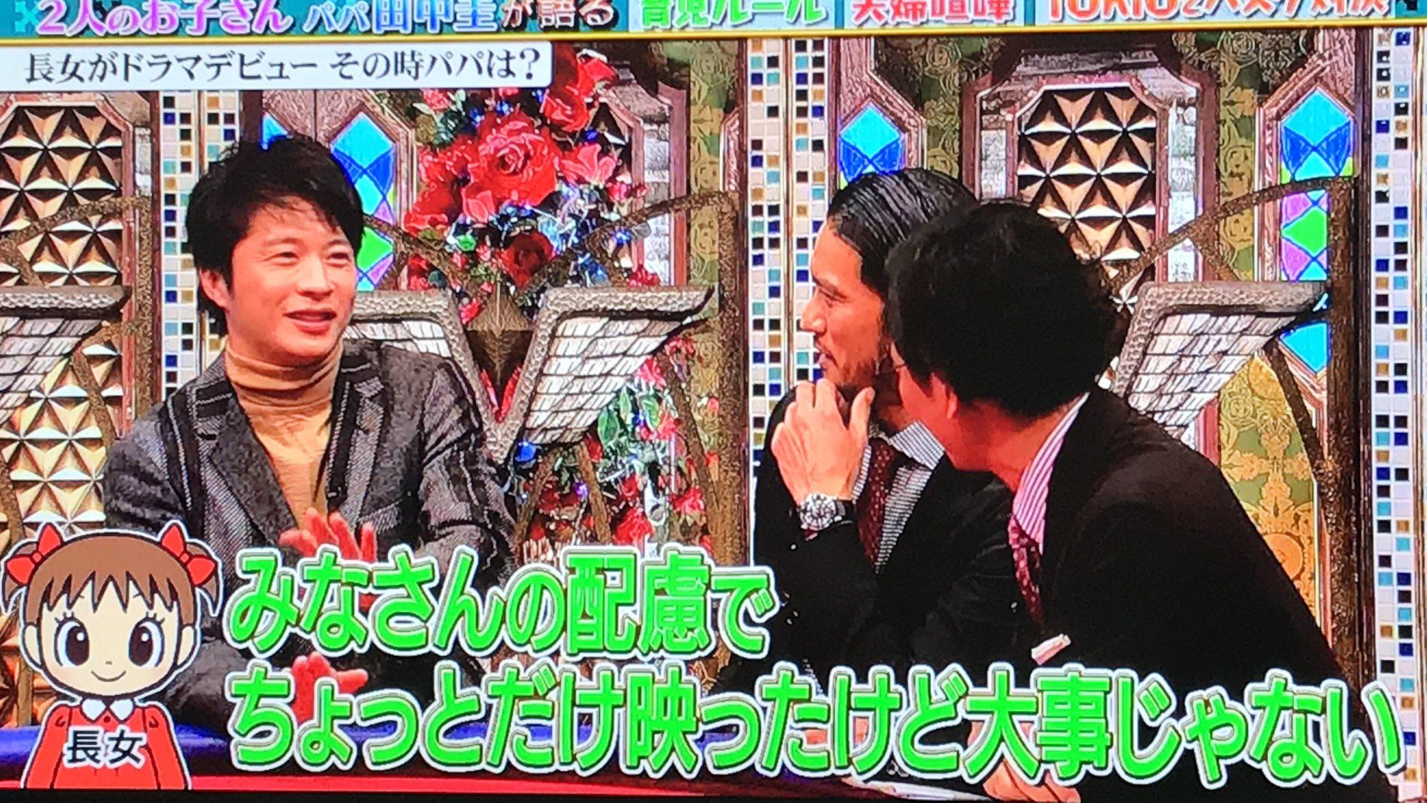田中圭の子供(娘)と共演(ドクターX)2