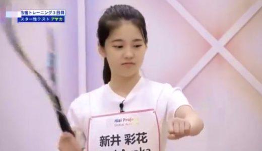NiziU新井彩花がテニスで優勝した大会について!