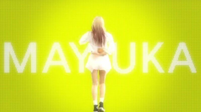 マユカのメンバーカラー