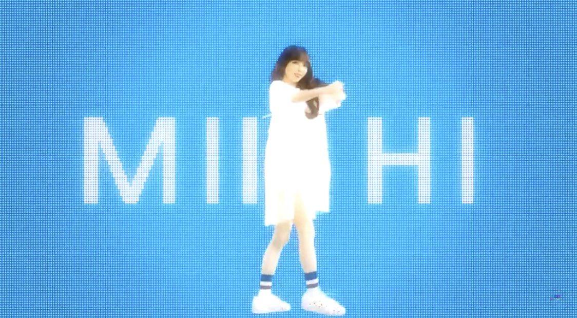 ミイヒのメンバーカラー
