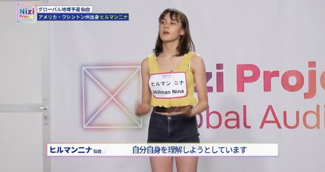 仙台 虹プロ ニナ 虹プロ・アカリ脱落の本当の理由がヤバい!現在(今後)はJYP練習生?