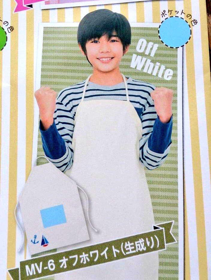 長尾謙杜の小学生モデル時代の画像